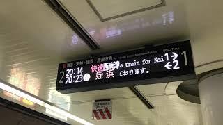 新陽社製発車標@福岡空港・福岡市営地下鉄