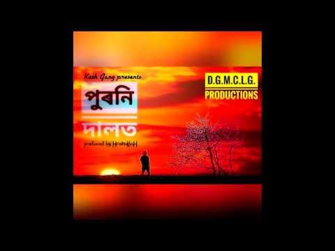 HrishiKesH - Puroni Dalot ( Official Audio )[ Produced by HrishiKesH ]#2018 New Assamese Song