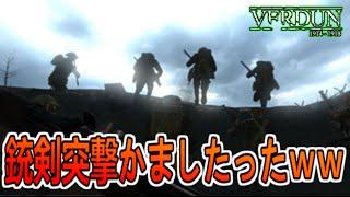 折れた銃剣 | 映画の動画・DVD -...