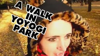 A Walk In Yoyogi Park [Shiverz In Japan] 代々木公園を歩く