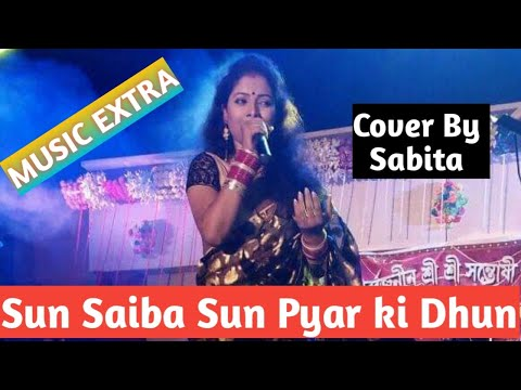 Sun Saiba Sun Pyar Ki Dhun Maine Tujhe Chun Liya - sabita