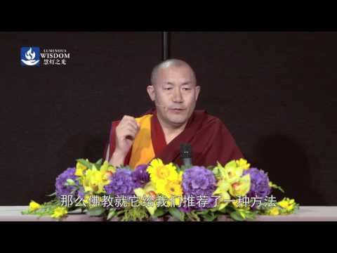 20160405New Zealand   Facing Physical Suffering with Buddhist Wisdom by Khenpo Tsultrim Lodro