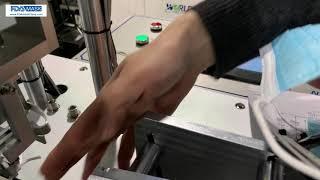 이어 루프 커터 절단 위치를 중앙으로 조정하여 가위를 …