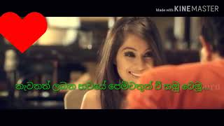 💔💔...මතු..දිනෙක..මම..පොලවෙ..වැලලෙන..තුරූ...💔💔...Sinhala Whatsapp..Status..video...
