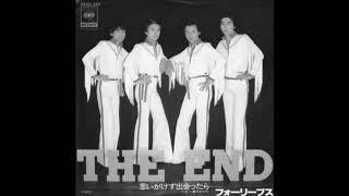 夢のかけら (1978年7月21日発売) 作詞:北公次 作曲:青山孝 編曲:い...