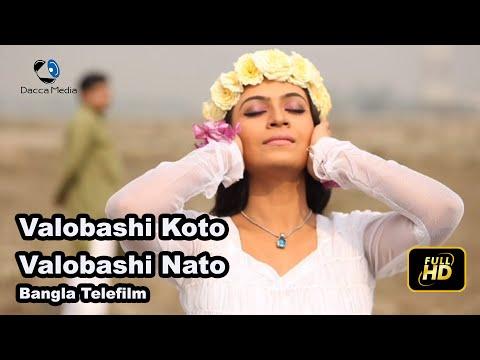 Bhalobasi Koto, Bhalobasi Nato | Bangla Telefilm | Salim | Farzana Chobi | Dacca Media
