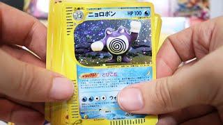 1/4 - Opening  Mystery Japanese Pokemon Cubes - (Feat. Kōhe)