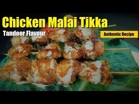 Chicken Malai Tikka with Tandoor Flavour | Restaurant Style Malai Tikka Recipe [Chicken Recipe]