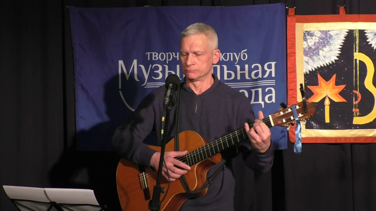 Музыкальная Среда 25.01.2017. Часть 2