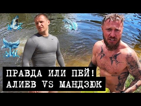 Алиев о Ахметове, Коломойском и фантастическом проигрыше в казино