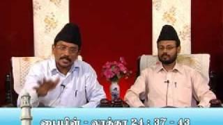MaaNabi (Sal) avargal thantha Unmai Islam Ep:23 Part-3 (20/12/2009)