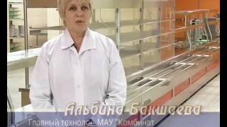 Здоровое питание кировских школьников