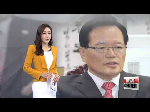 NEWSCENTER 22:00 Korea and Japan fail to reach agreement at 11th round of talks on sex-slavery issue