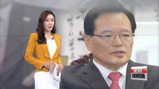 Video NEWSCENTER 22:00 Korea and Japan fail to reach agreement at 11th round of talks on sex-slavery issue download MP3, 3GP, MP4, WEBM, AVI, FLV Oktober 2018