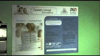 Справочная информация ЖКХ в глянце(, 2011-11-15T08:15:25.000Z)