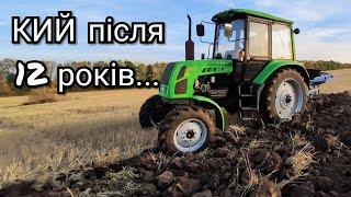 Оранка КИЙ-14102 із обертовий б/у плуг Rabe | ШОК стан трактора після 12 років