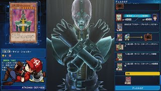 [PC] Yu-Gi-Oh! Duel Links - How to Farm Esper Roba