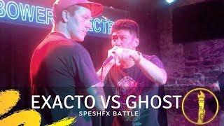 Exacto vs Ghost   SpeshFX Battle   American Beatbox