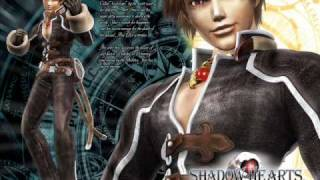 Shadow Hearts 2 - The Past ~ Personal History