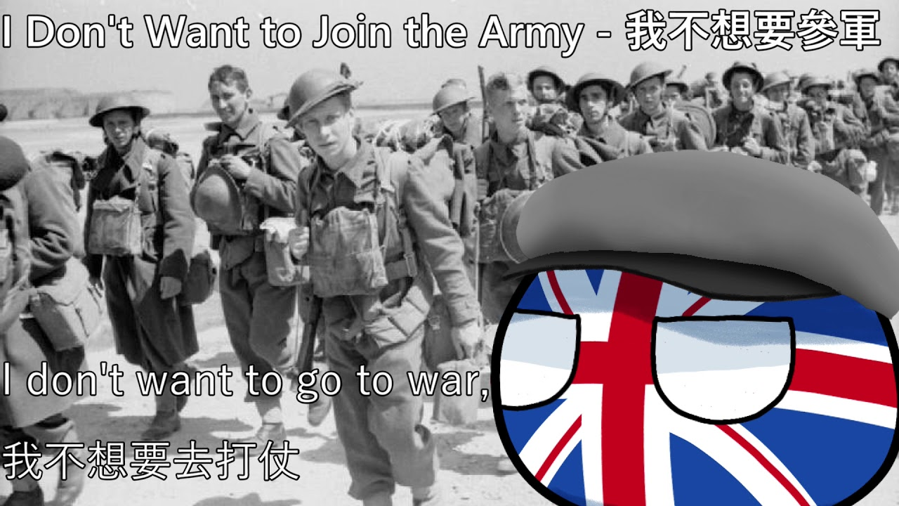 I Don't Want to Join the Army - 我不想要參軍