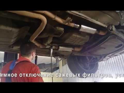 Замена катализаторов на пламегасители BMW X5 4.6 Настройка звука выхлопа.