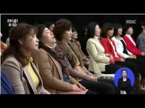 MBC TV 특강 - 쉬운 명상 놀라운 변화 - 유하진 명상강사