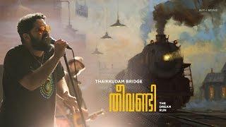 Theevandi  Thaikkudam Bridge  Music Video HD