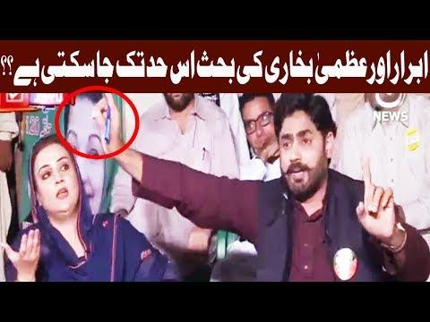 Faisla Aap Ka - 14 September 2017 - Aaj News