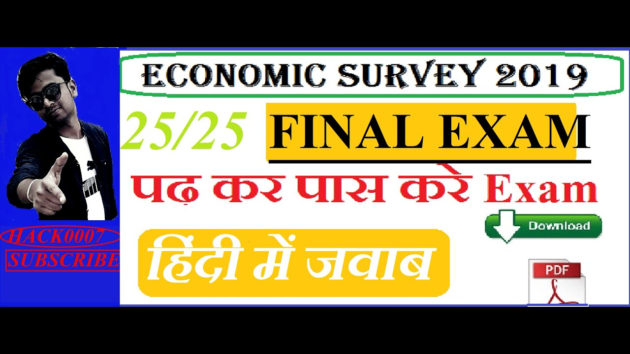 7th economic census exam all queestion and ans,final exam ...