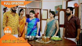 Pandavar Illam - Ep 466 | 07 June 2021 | Sun TV Serial | Tamil Serial