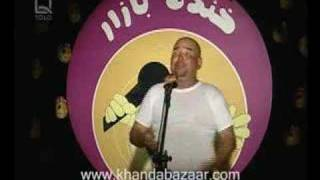 Khanda Bazaar Top 9 - Ghulam Sakhi