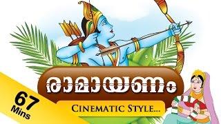 Ramayanam Animated Movie in Malayalam | Ramayanam The Epic Movie in Malayalam