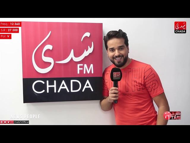 الفنان المغربي معتز ابو الزوز يتحدث لأول مرة عن قضية الفنان المغربي سعد لمجرد
