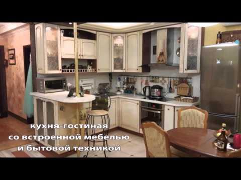 Квартира Сергиев Посад. Продажа квартир в Сергиевом Посаде.