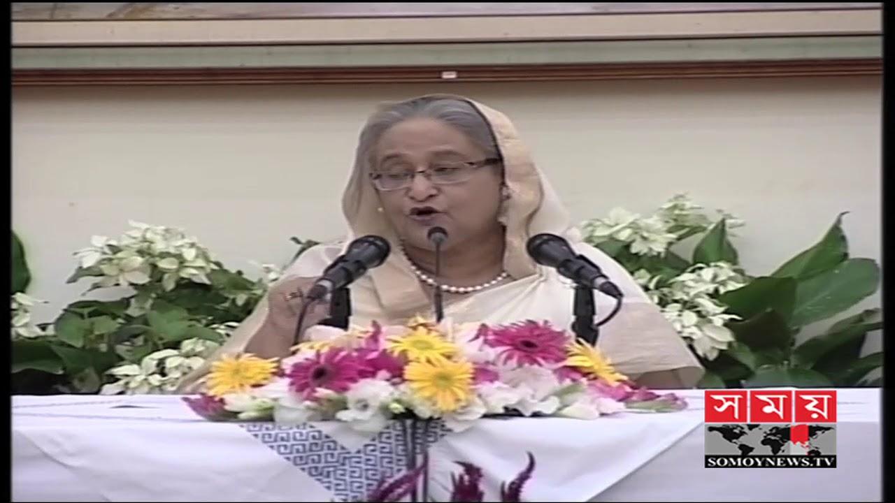 ভোট কারচুপি চালু করেছে জিয়াউর রহমান | Sheikh Hasina