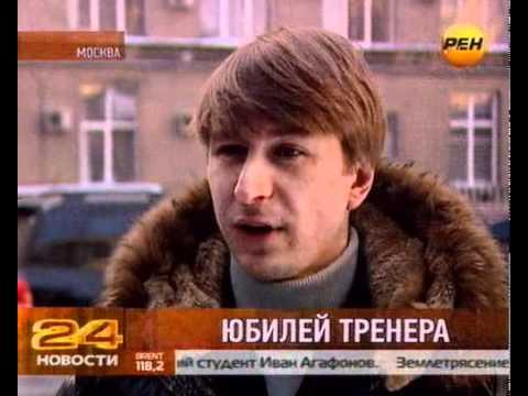 Татьяна Тарасова. Юбилей тренера
