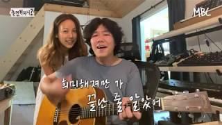 [후공개] 효리X상순💖 알콩달콩 홈비디오🎸 '다시 여기 바닷가' 🌊 Acoustic Full ver.