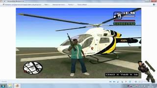 Исправляем графику в GTA SA