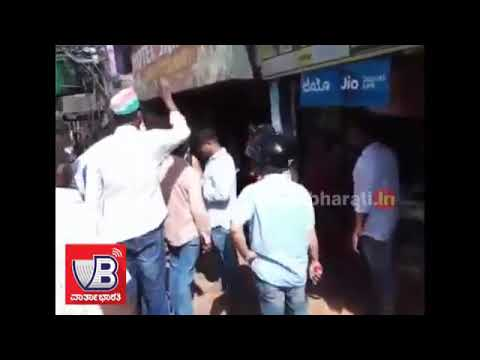 Chaitra Kundapura Women Power  | Mangalore Bharath Bandh Fights | Modi Modi |