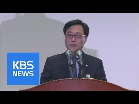 Labor Union Sabotage / KBS뉴스(News)