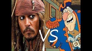 Пираты Карибского моря  VS Остров Сокровищ
