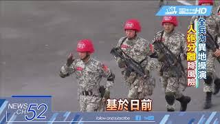 20180524中天新聞 秦良丰意外後首漢光預校 傘兵人砲「異地」空投