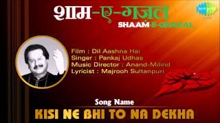 Kisi Ne Bhi To Na Dekha | Shaam-E-Ghazal | Dil Aashna Hai | Pankaj Udhas