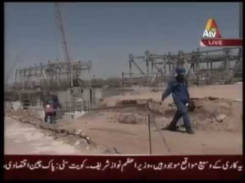 ATV News Report on Thar Coal Block II Mining and Power Projects
