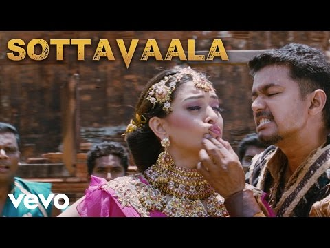 Sottavaala Song Lyrics From Puli