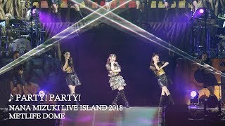 水樹奈々「PARTY! PARTY!」(NANA MIZUKI LIVE ISLAND 2018)