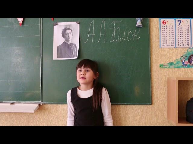 Изображение предпросмотра прочтения – ЭвелинаБуйновская читает произведение «Ветхая избушка» А.А.Блока