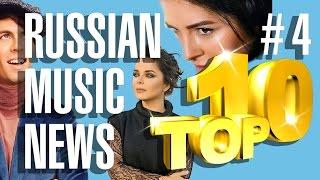 Новые Клипы Песни - Новинки Музыки 2016 #4