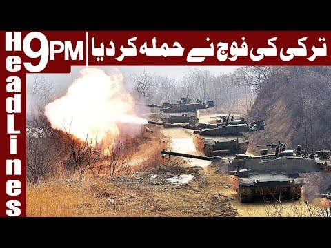 Intense clashes between Kurdish and Turkish forces -Headlines & Bulletin 9 PM - 1 Feb 2018 - Express