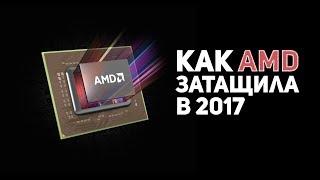 AMD впереди планеты всей! Конец эпохи Intel Phi, новые 44 ядерные процессоры Intel
